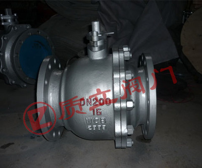 Float Ball Valve