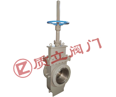 Fabricated Slab Gate Valves, Fully welded Slab gate valve