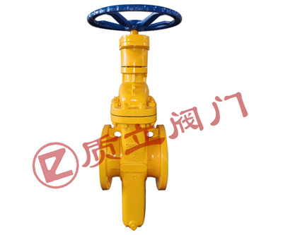 Gas Flat Gate Valve,Non-rising Stem Flat Gate Valve,Gas Slab Gate Valve