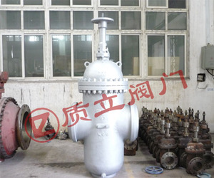 Weld end plate gate valve